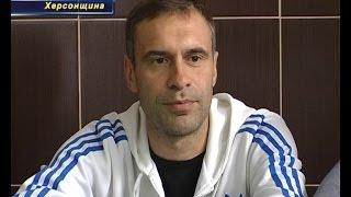 Херсонський Кристал отримав нового головного тренера