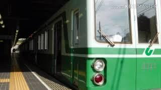 【全区間走行音】神戸市営地下鉄1000形(日立IGBT) 名谷→新神戸