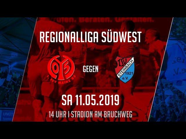 1.FSV Mainz 05 U23 - TSV Steinbach Haiger 2:1 (Regionalliga Südwest 2018-19)