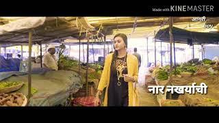 Pori hoshil ka dilachi rani song || Aagri koli New WhatsApp Status 2018