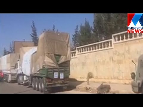 UN aid convoy hit by warplanes in Syria  | Manorama News