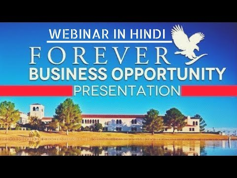 Forever Living Products Business Opportunity Presentation | In Hindi | Tarun Agarwal