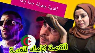 رده فعل بنت سوريةCHEMSOU freeklane FT . DIDINE canon 16 🇩🇿- | موجات البابور شمسو فريكلان