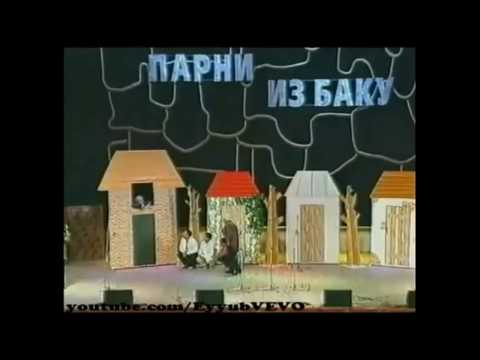 Planet Parni iz Baku - Məhəllə  (2000-ci il)