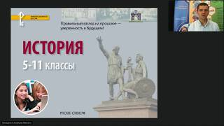 История России. 8 класс. ИКС. Первый урок