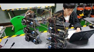 2020 IPRC ONLINE [햄버거 메이커] [김정…