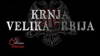 Krnja velika Srbija  | dokumentarni film (+16)