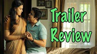 chandrettan evideya trailer review dileep anusree namitha pramod