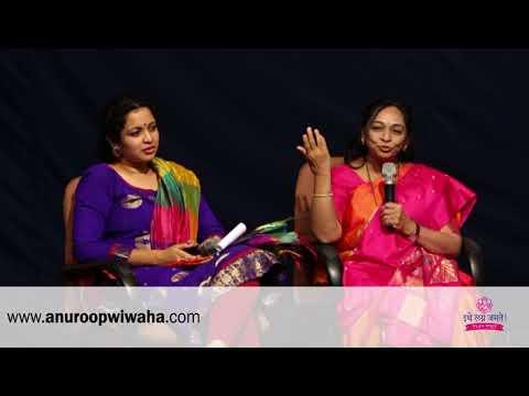 Lagna Mulamulinchi Chinta Palkanchi - Part 2 | Gauri Kanitkar | Malhar Arankalle | Anuja Kulkarni
