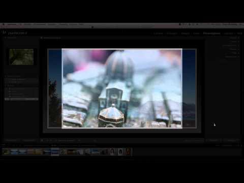Lightroom 4 - Creare presentazioni fotografiche