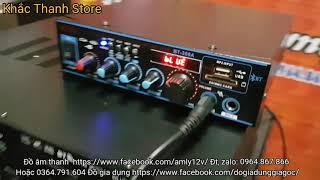 Amply karaoke 12v 220v 309A nhỏ mà cực hay chỉ 550k