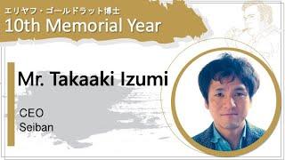 Takaaki Izumi Seiban CEO