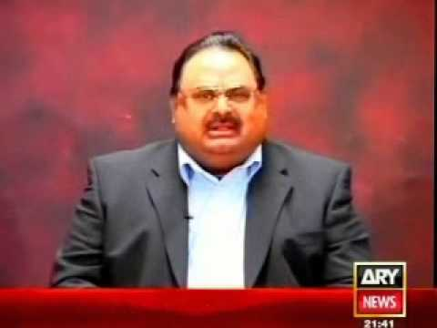 Establishment of administrative units is necessary for the stability of democracy: Altaf Hussain