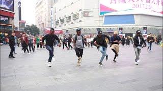 Rock With Me Dance Video  REMA  New Ugandan Music  2017 HD
