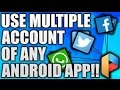 Manage multiple accounts of all apps on mobile