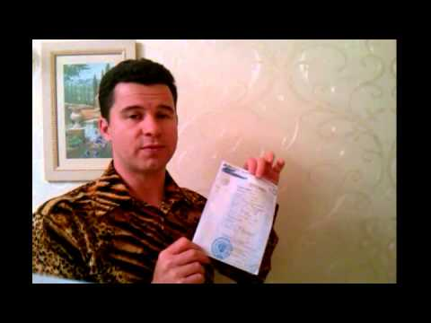 Смотреть Как проверить документы перед покупкой авто