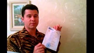 Как проверить документы перед покупкой авто(Срочный выкуп авто (оф. сайт): http://vikup.ru Группа в контакте: http://vk.com/vikup_ru В этом видео мы подробно расскажем,..., 2014-05-11T19:55:27.000Z)
