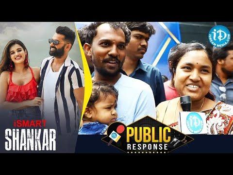 Ismart Shankar Public Response || Ram Pothineni, Nidhhi Agerwal, Nabha Natesh || IDream Filmnagar.