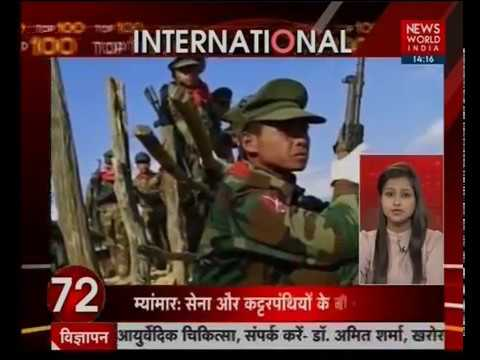 News World India Top 100 News