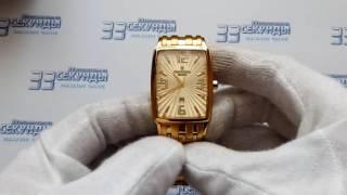 видео Обзор мужских часов Романсон (Romanson) Адель