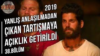 Seyiciler Sayesinde Bora Atakandan Özür Diledi | Survivor Panorama | 38.Bölüm thumbnail