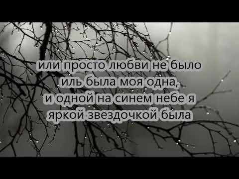 Юлия михальчик а ты не бойся слушать онлайн.