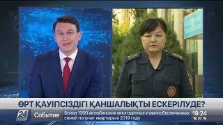 Сұхбат. Сандуғаш Баймұхамбетова