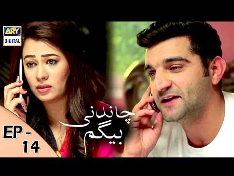Chandni Begum - Episode 14 - 19th October 2017 - ARY Digital Drama