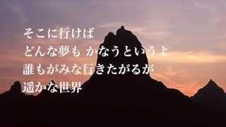 吉井和哉さんの、約1年後となるカヴァーアルバムシリーズ第2弾 『ヨジー...