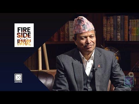 Bhim Rawal (Former Home Minister) - Fireside |  19 November 2018