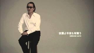 7月29日に発売、井上陽水の大ヒットカバーアルバム第2弾「UNITED COVER ...