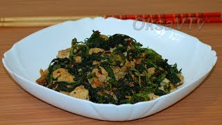 Жареная крапива с яйцом(荨麻炒鸡蛋, Xún má chǎo jīdàn). Китайская кухня.