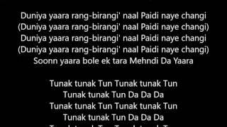 Daler Mehndi - Tunak Tunak Tun - Lyrics Rolling
