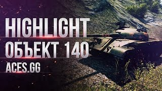 Highlights объект 140 на Эль-Халлуфе в World of tanks
