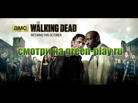 Смотреть ходячие мертвецы сезон 6 серия 16