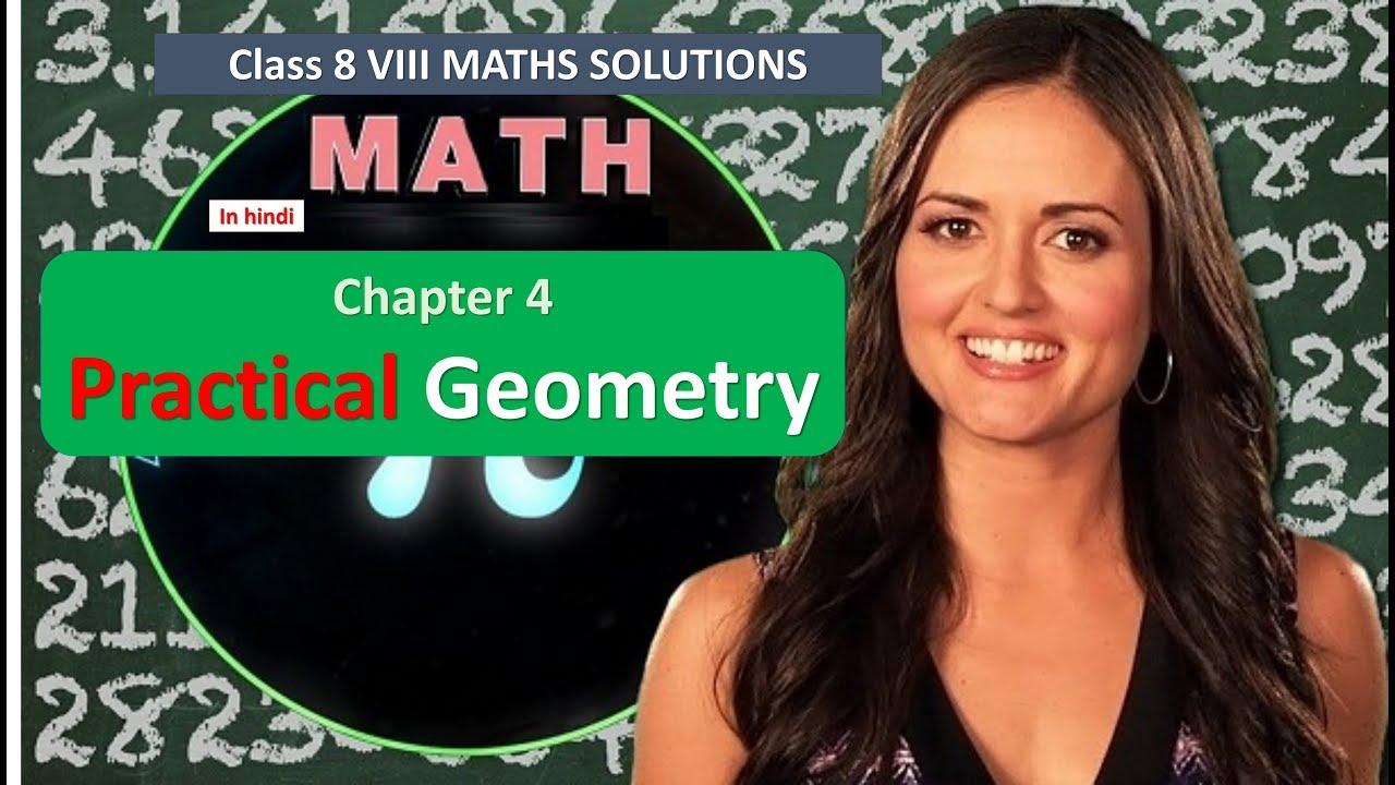 ncert solutions for class 11 maths chapter 4