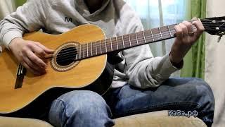 Виктор Цой - Кукушка| Кавер на гитаре