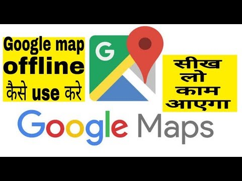 Google Map Offline Download|how To Use Google Map Offline