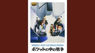 椎名恵 - 遠い記憶