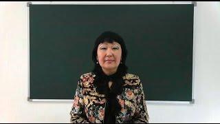 Казахский язык - 2 сабақ - подготовка к ЕНТ 2015 - 11 класс.