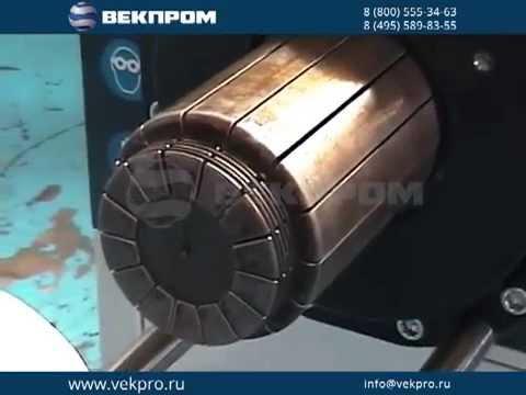 СТАНОК ДЛЯ РАЗДАЧИ ТОРЦОВ ТРУБ СЕРИИ DE 200 P.I.