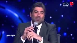 فضيحة وائل كفوري يبوووووووووووووس ويغازل اليسا امام الجمهور