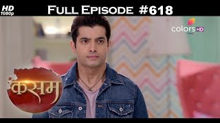 Download Video Kasam - 24th July 2018 - कसम - Full Episode MP3 3GP MP4