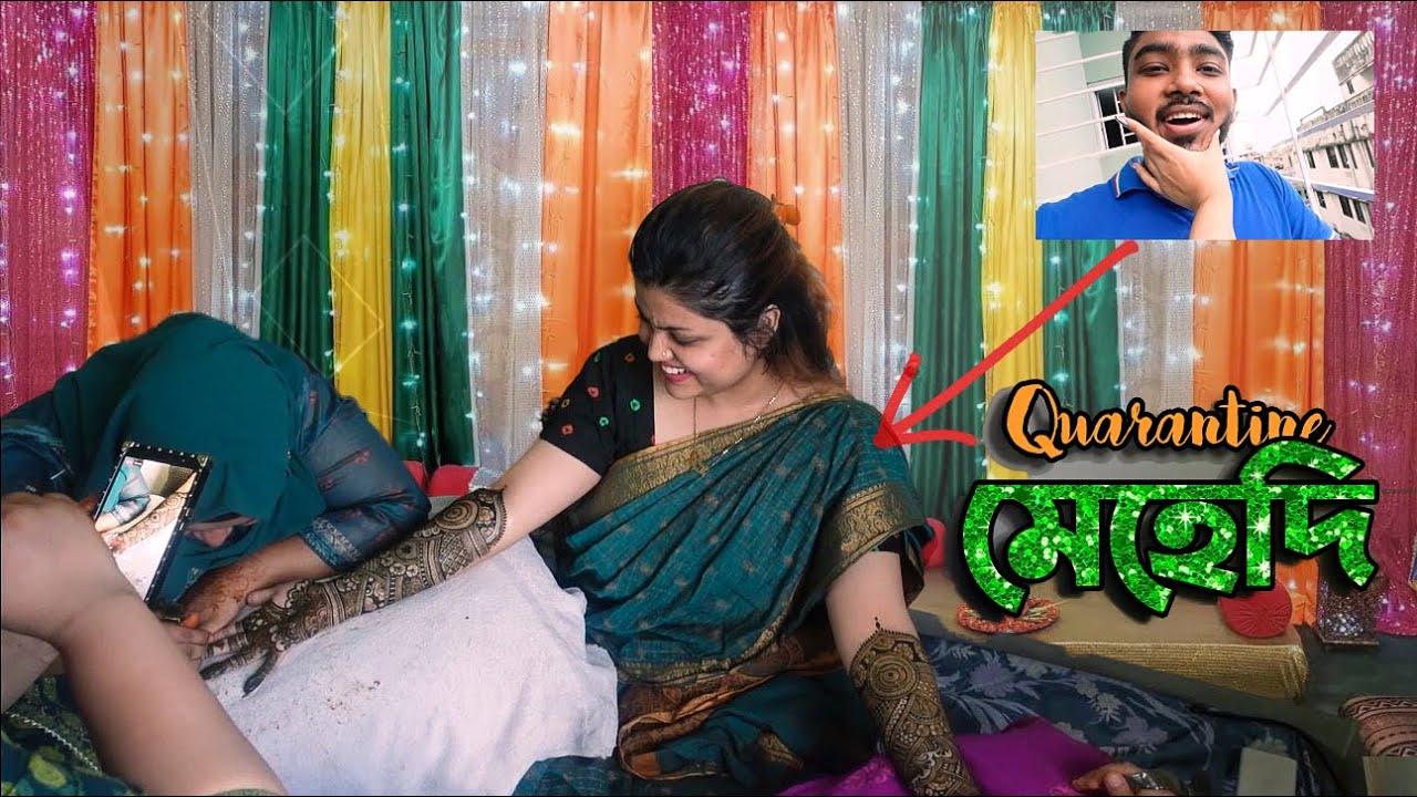 'মেহেদি নাইট' OF Mr. & Mrs. Haque in QUARANTINE