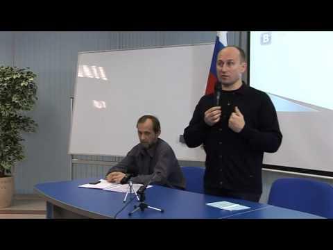 Конференция ПГР и НВР. г. Краснодар, 13.10.2012