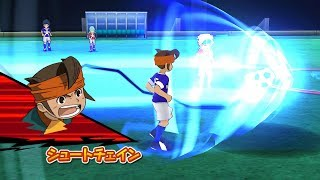 Inazuma Eleven Go Strikers 2013 Team Blue Vs Team Red Wii 1080p (Dolphin/Gameplay)