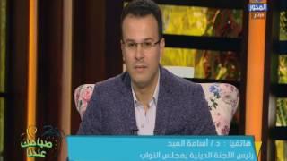 بالفيديو.. البرلمان سينفذ الحكم ببطلان عضوية أحمد مرتضى منصور
