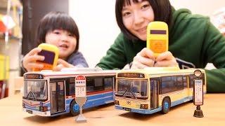 IRリモコン 阪急バス&京浜急行バス IR Remote Bus -IR thumbnail