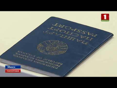 Белорусские банки перешли на новый порядок выдачи кредитов. Панорама