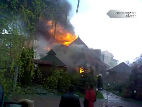 Пожежа у колибі «Галицька брама» в Івано-Франківську